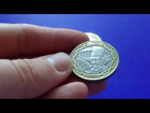 Royal Mint error, rare £2 coin