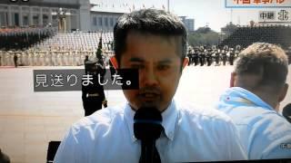 NHK播   中国93阅兵