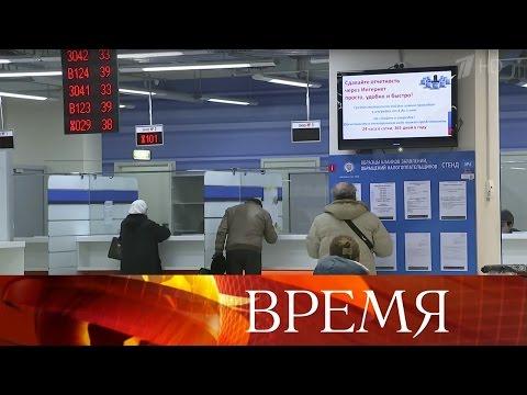 Модернизацию ФНС Владимир Путин обсудил сМихаилом Мишустиным.
