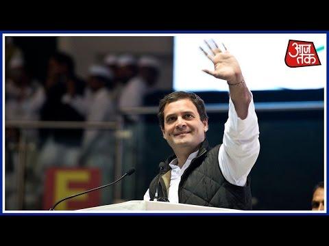 Rahul Gandhi: Demonetisation Modi's Personal Decision, BJP Weakened RBI