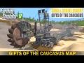 Farming Simulator 17 SAND & GRAVEL QUARRY | MAP GIFTS OF THE CAUCASUS