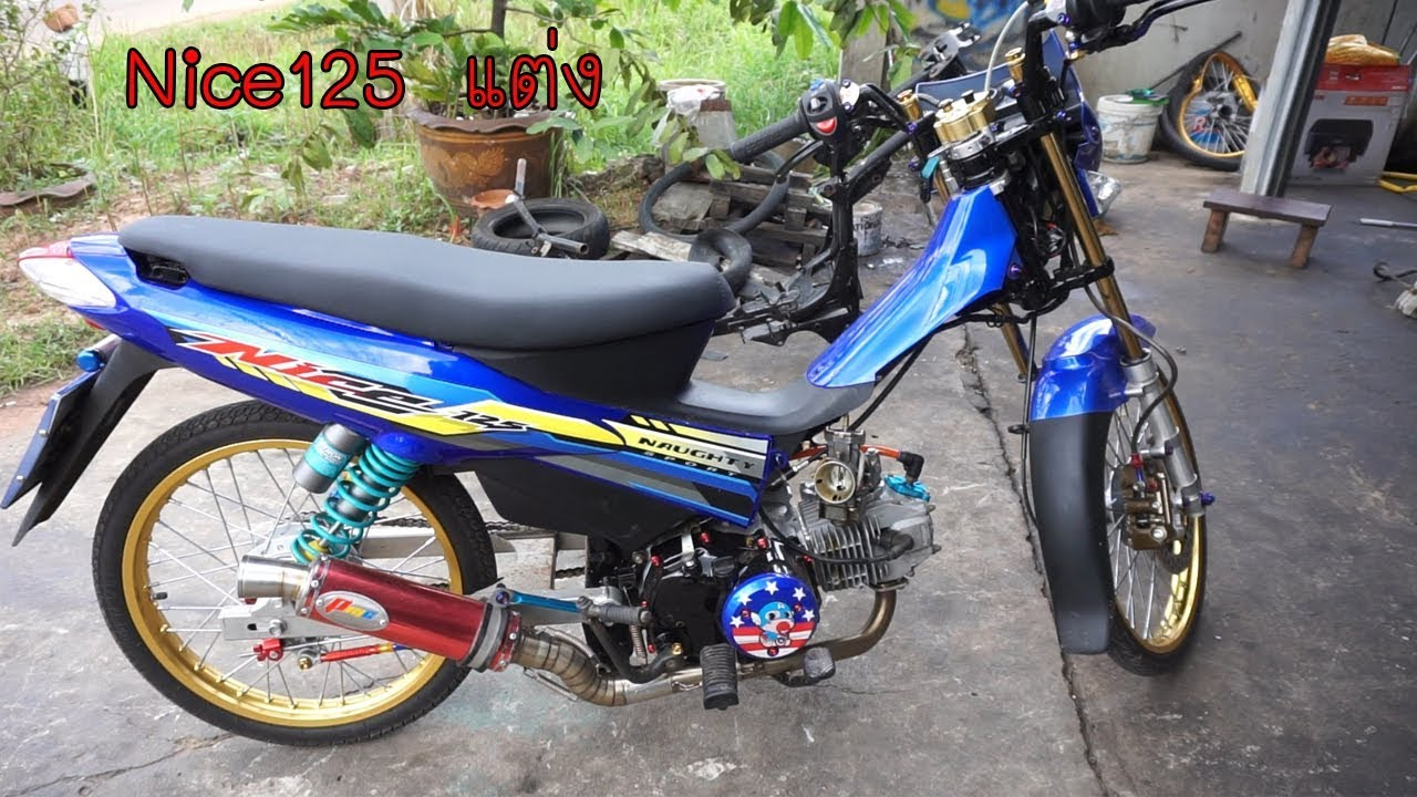 honda nice 125 che chef youtube