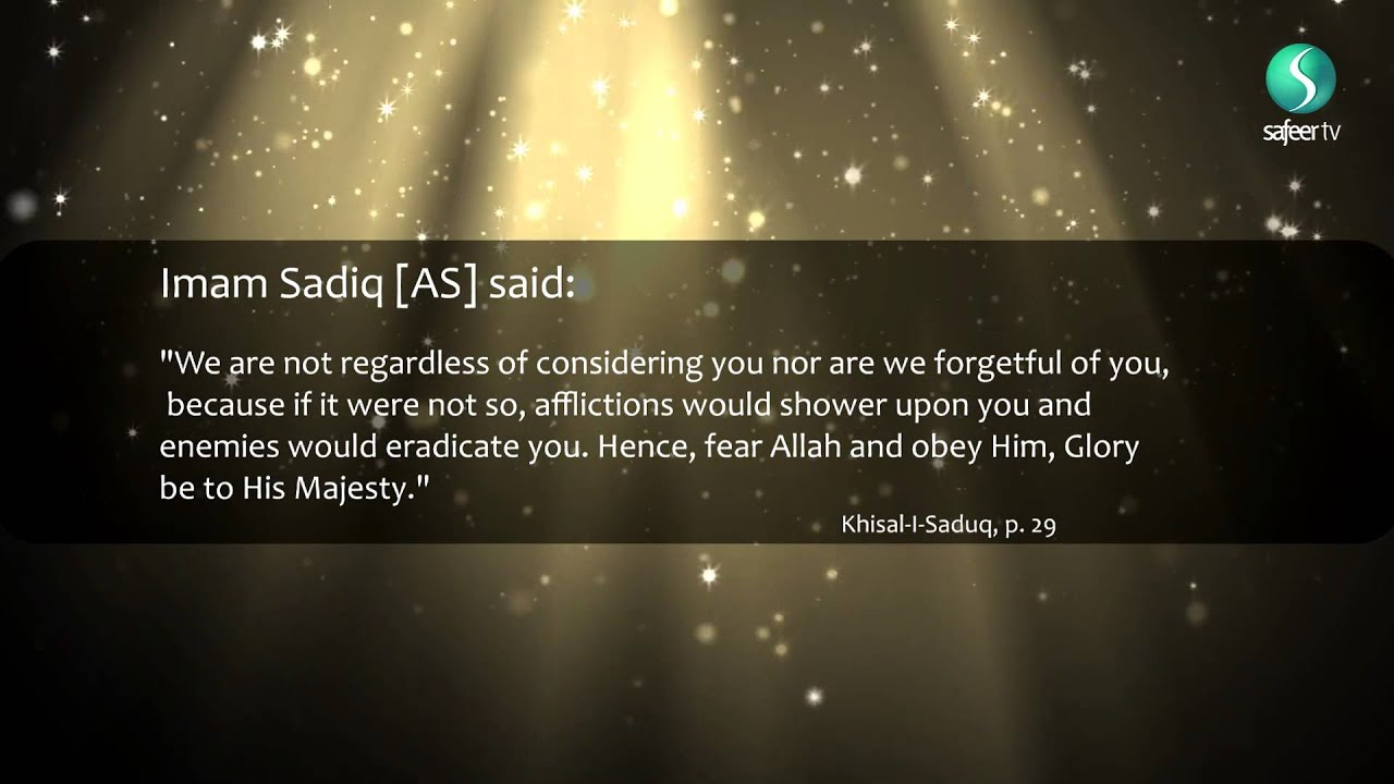 Hadith of the Day 3: Imam Mahdi (as)