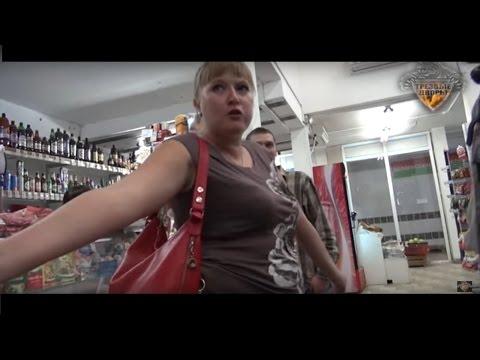 Смотреть Племянница Собянина ПЬЯНАЯ В МАГАЗИНЕ! онлайн