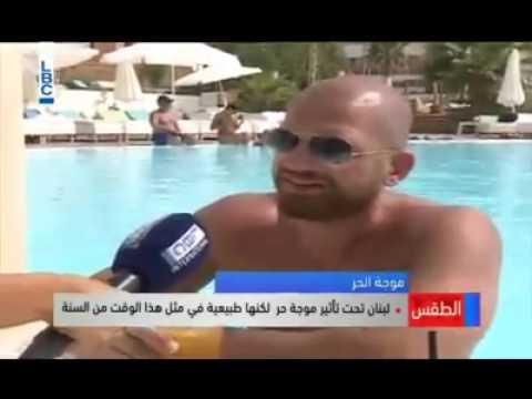 Lebanon thug Life