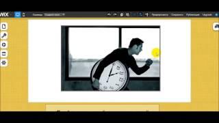 Создание сайта в онлайн-конструкторе Wix бесплатно - настройка сайта для поисковиков