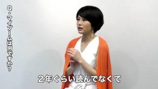舞台「野良女」、公演まであと31日! 主演・佐津川愛美さんが毎日質問に...