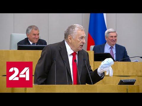 Владимир Жириновский: вся