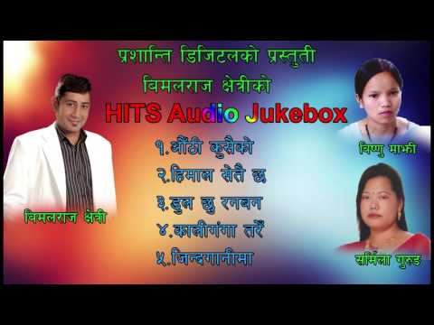 Hits of Prashanti Digital Audio Jukebox Bimalraj Chetri/Bishnu Majhi/Sarmila Gurung
