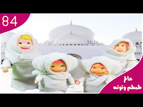 baby dolls toys baby house toys baby doli play   fun for kids