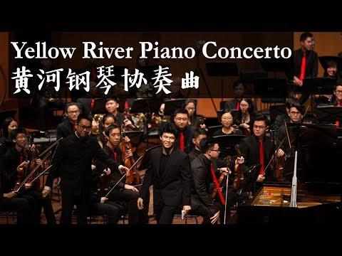 Yellow River Piano Concerto 黄河钢琴协奏曲 - Asian Cultural Symphony Orchestra 亚洲文化乐团