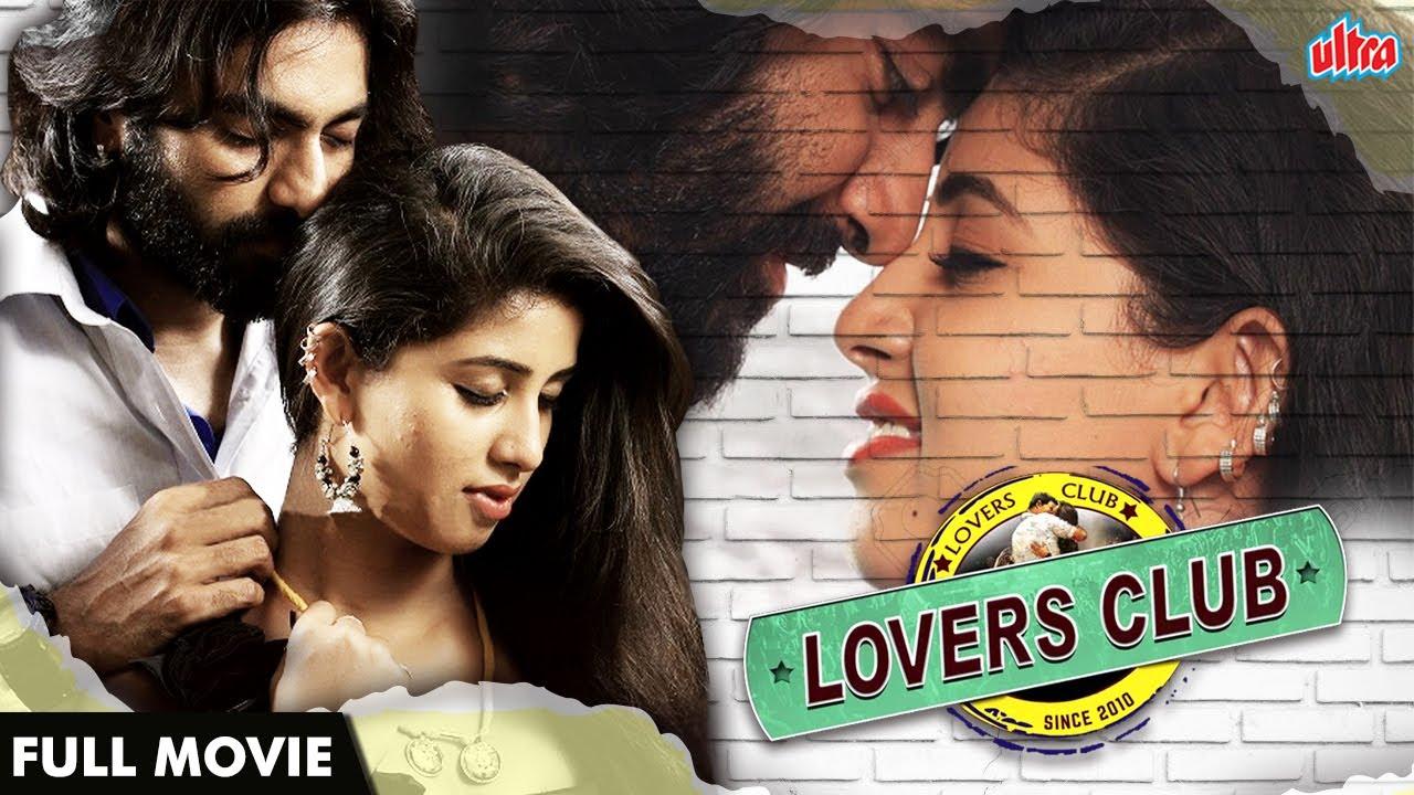 Lovers Club   लवर्स क्लब   Anish, Pavani, Poorni, Siddhie Mhambre   Hindi Dubbed Blockbuster Movie