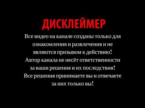 СНИМАЕМ ЛАПШУ С