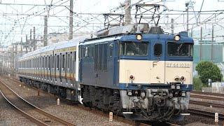 南武線E233系配給輸送  東戸塚~戸塚通過