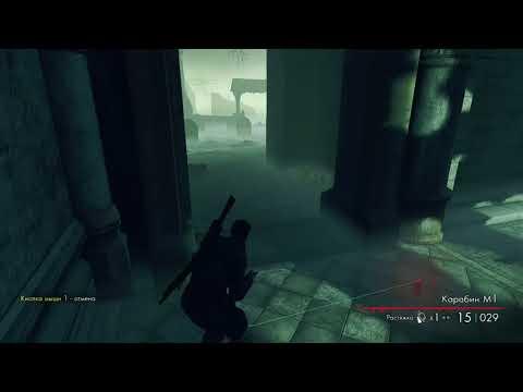Sniper Elite Nazi Zombie Army gameplay |