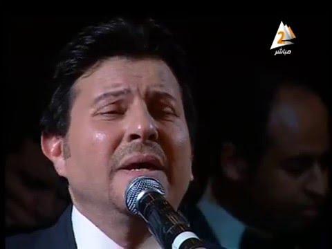Hany Shaker - Cairo University concert | هاني شاكر- حفل جامعة القاهرة