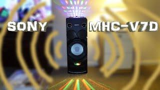 Sony MHC-V7D Unboxing - 4K