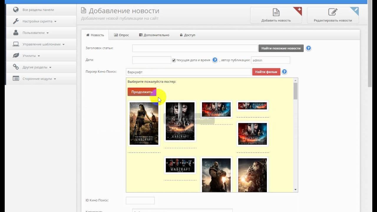 Какой хостинг выбрать для онлайн кинотеатра домен без хостинга