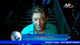 Интервью Григория Лепса в Баку на фестивале Жара, 30.07.17
