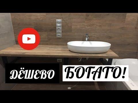 Дешево и Богато| Ремонт Квартиры 2020| 20 тысяч за Метр Под КЛЮЧ на 70 кв.м.!
