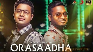 ᴿᵉᵐᶦˣ2018 Orasaadha-7UP Madras Gig | Hd Remix House Music