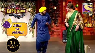 आ गये Sidhu Paaji और Archana Puran Singh आमने सामने | The Kapil Sharma Show | Asli Ya Nakli
