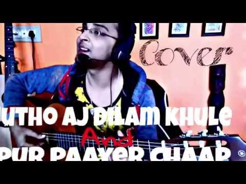 Apur Paayer Chaap | Mutho Aaj | Khaad | Apur Panchali | Cover | Arijeet Singh