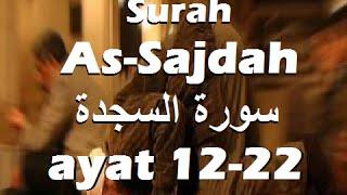 2004/05/18 Ustaz Shamsuri 260 - Surah As Sajdah ayat 12-22 NE3