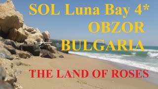 SOL Luna Bay 4* OBZOR BULGARIA LAND OF ROSES(АКВАПАРК AQUAPARK - 1.46 ДЛЯ ДЕТЕЙ FOR KIDS - 3.01 ДЕТСКАЯ ПЛОЩАДКА KIDS PLAYGROUND - 4.34 ПЛЯЖ BEACH - 6.04 КУЛЬТУРНАЯ ..., 2016-08-05T10:26:25.000Z)