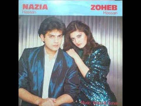 Tere Kadmo Ko Choomunga (nazia & Zoheb 1980 BBC LIVE): HQ Audio