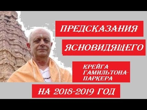 Прогноз для Украины на 2019 год, что ждёт? Экономический - Page 4 изоражения