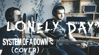 System Of A Down - Lonely Day (Cover by ADAMANT)