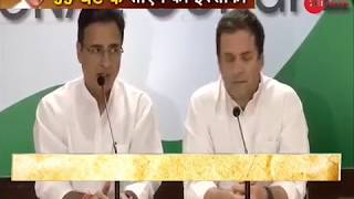 Karnataka Breaking: Rahul Gandhi address media over the Floor Test