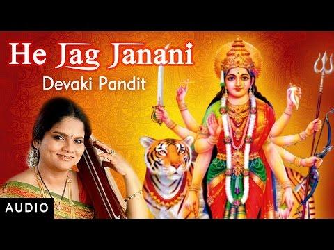 He Jag Janani Mangalkari - Hindi Bhajan | Devaki Pandit | Chaitra Navratri