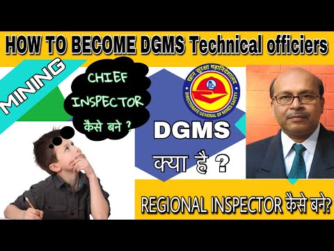 How To Become Chief Inspector Or Regional Inspector | DGMS | Dhanbad
