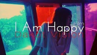 """Я счастлив"" 2018 Трейлер (реж: Женя Дакот)"