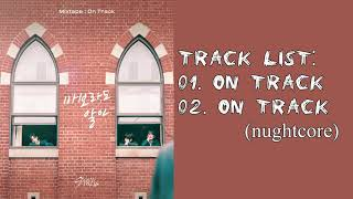 Gambar cover [Full Album] Stray Kids (스트레이 키즈) – Mixtape : On Track