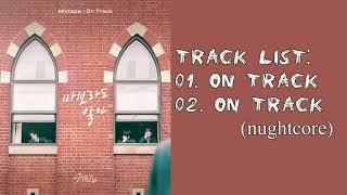 Cover images [Full Album] Stray Kids (스트레이 키즈) – Mixtape : On Track