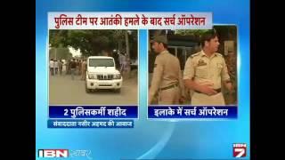 Srinagar Me Aatnkiyo Ne Thane Par Ki Andhadhund Firing, 3 Jawan Shaheed