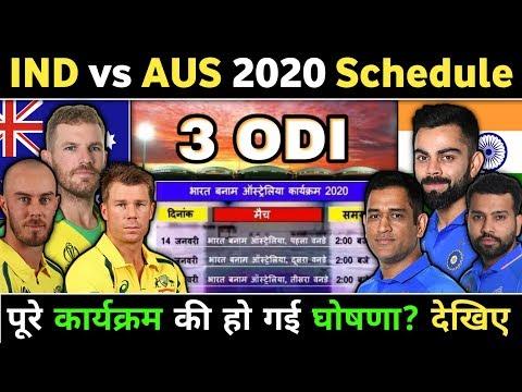 India Vs Australia 2020 ODI Series Schedule, Time Table & Team Squad | Ind Vs Aus 2020