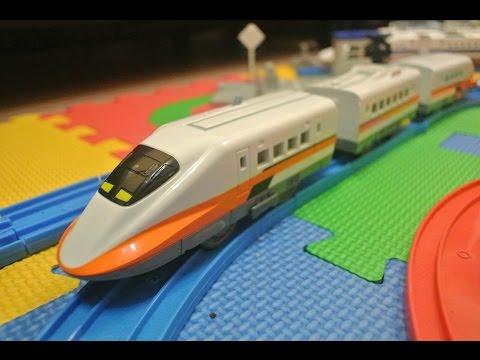 【xe lửa đồ chơi 】Taiwan High Speed Rail 700T  00035 + vn