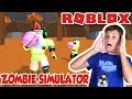 EATING BRAINS TO BECOME A GIANT ZOMBIE! / ROBLOX ZOMBIE SIMULATOR
