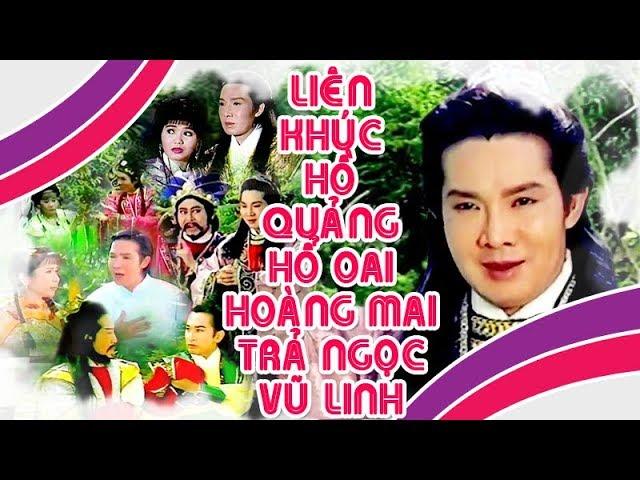 Vũ Linh   Liên khúc điệu hồ quảng HỔ OAI và HOÀNG MAI TRẢ NGỌC   Cải Lương Tôi Yêu