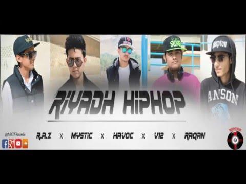 M.O.T RECORDS - RIYADH HIPHOP 2016 (Official Audio)