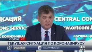 В Казахстане выявлено сразу два случая заражения коронавирусом