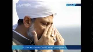 An Urdu Nazm Tum Kaun Ho
