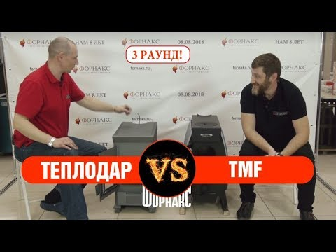 Отопительная печь длительного горения Матрица Теплодар или Огонь-батарея TMF? Какую печь выбрать?