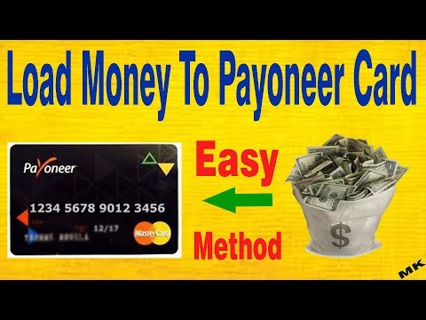 How To Load   Payoneer Master Card  In Pakistan Easy Method||send money to payoneer account