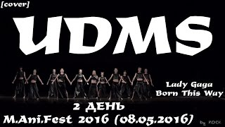 Lady Gaga - Born This Way dance cover by UDMS [MAniFest 2016 (08.05.2016)]