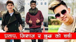 Nepal Idol को बन्छ हेरौ दर्शकहरुको प्रतिक्रिया Buddha Lama,Nishan Bhattarai,Pratap Das